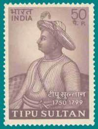 Tipu Sultan Stamp India Post (15 July 1974)