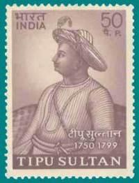 Tipu Sultan Stamp India Post (15 July 1974)