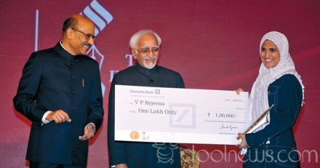 V. P. Rajeena