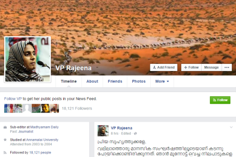 Rajeena's Facebook Profile