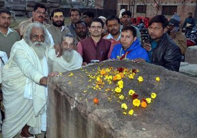Shila Puja at Ayodhya