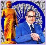 Buddha + Ambedkar
