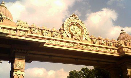 Belur Math Gate