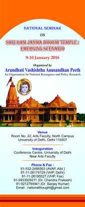 Ram Seminar at DU 2016