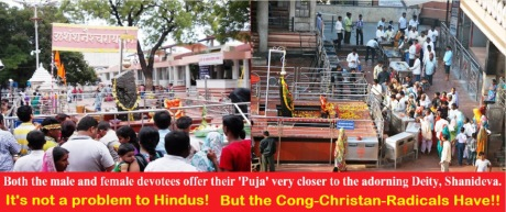 Shingnapur Shani Temple
