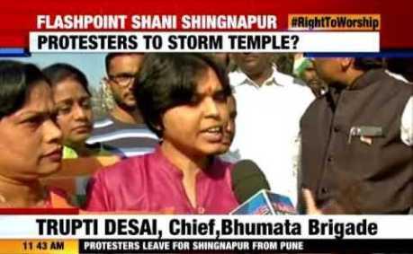 Trupti Desai, Chief of the Bhumati Brigade invading Shingnapur