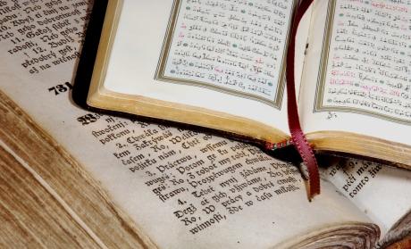 Bible & Quran