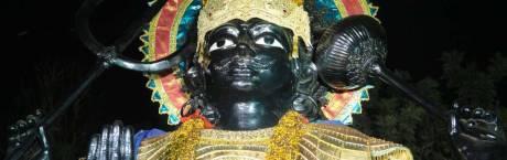 Shani Bhagavan