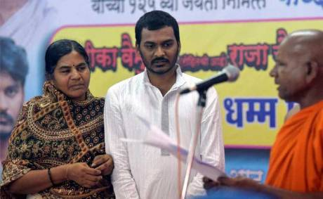Radhika Vemula and Raja Chaitanya, mother and brother of Hyderabad Central University student Rohith Vemula, travelled to Nagpur to embrace Buddhism on Ambedkar Jayanti