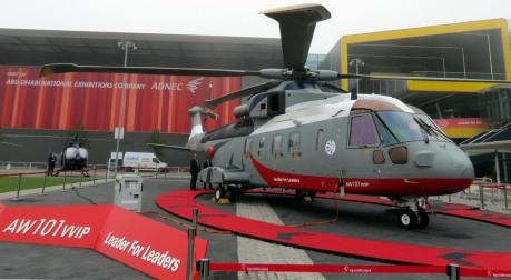 AgustaWestland 101 VVIP Helicopter