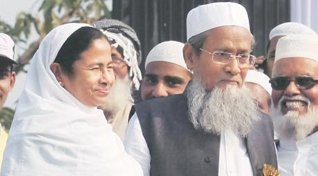 Mamata Banerjee with Siddiqullah Chowdhury