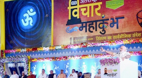 Ujjain: Prime Minister Narendra Modi addressing the valedictory funtion of three-day International Vichar Maha Kumbh during Simhastha Maha Kumbh Mela, in Ujjain on Saturday. Also seen is President of Sri Lanka Maithripala Sirisena. PTI Photo(PTI5_14_2016_000074B)