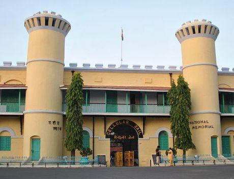 Cellular Jail Entrance, Port Blair, Andaman and Nicobar Islands