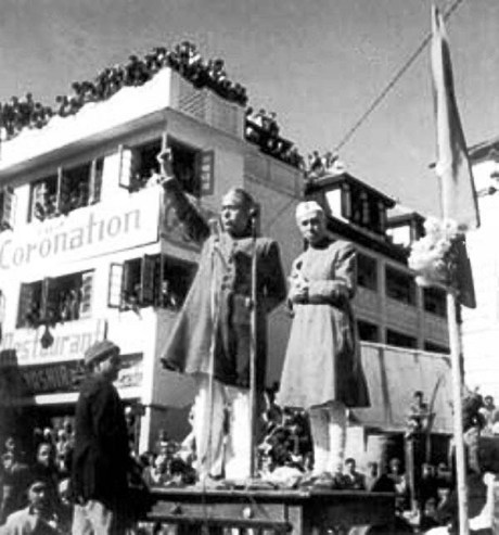 Sheikh Abdullah and Jawaharlal Nehru