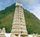Arunachaleshwar Temple