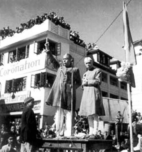 Sheikh Abdullah & Jawaharlal Nehru