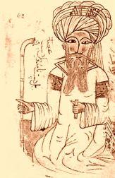 Ibn Sina / Avicenna