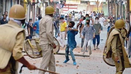 Kashmir Security Force