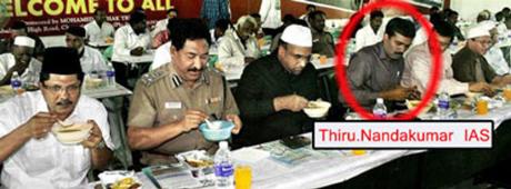Ramanathapuram Collector & Police Official at Iftar Party