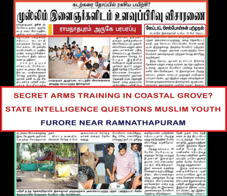 Ramanathapuram: Muslim youth get secret weapons training