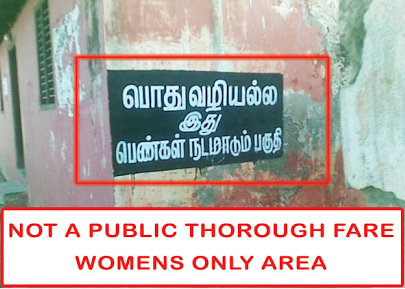 Ramanathapuram : Warning boards by Jamaths directed at Hindus