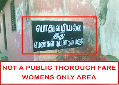 Ramanathapuram : Warning boards by Jamaths directed at Hindus
