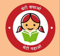 Save girl child, educate girl child!