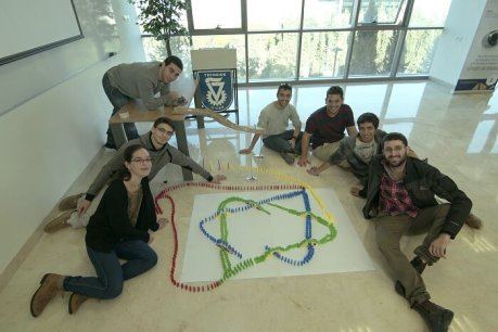 Israel Institute of Technology Students