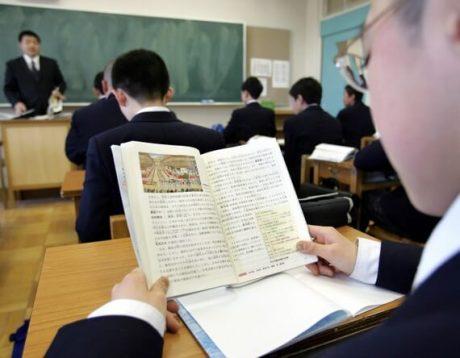 Japanese language science book