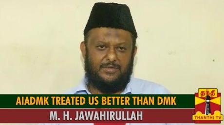 M. H. Jawahirullah