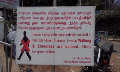 St Thomas Mount Notice Board
