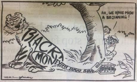 Black Money Cartoon by R K Laxman