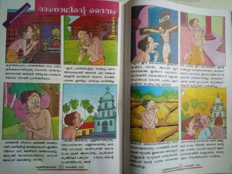 Christian Comic Kerala