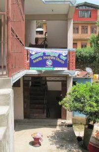 Nepalese Christian Church