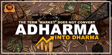 Dharma-Adharma