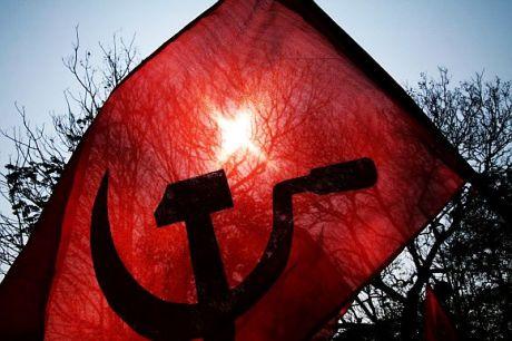 Marxist Flag