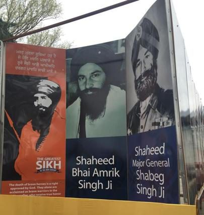 Jarnail Singh Bhindranwale display in Toronto (2017)