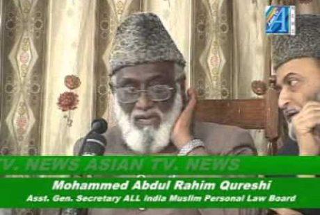 Maulana Abdul Raheem Qureshi