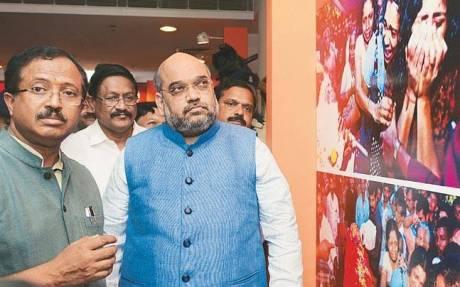 BJPs Amit Shah exposes Kerala's Leftist violence