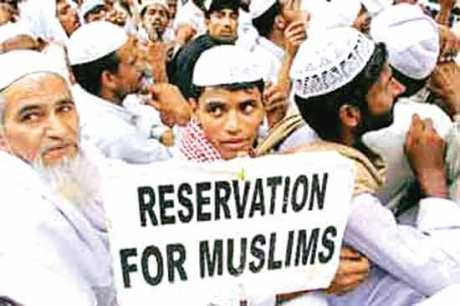 Muslims demand reservation