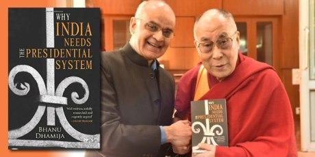 Bhanu Dhamija & Dalai Lama