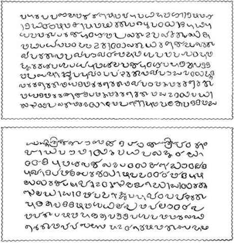 Copper plate grants given to Joseph Rabban by Raja Bhaskara Ravi Varma (ca 1000 BCE-CE)