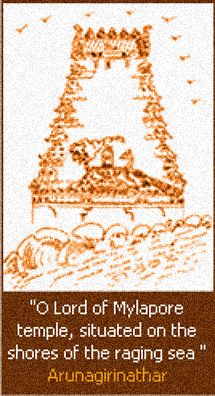 Old Kapali Temple