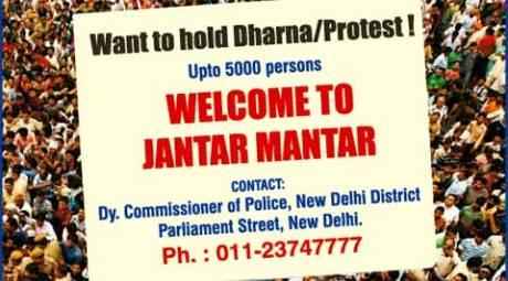 Delhi Police Protest Ad