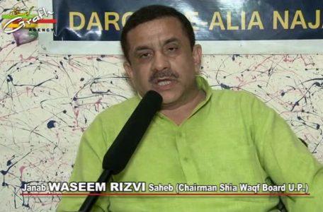Chairman Shia Waqf Board UP Saheb Waseem Rizvi