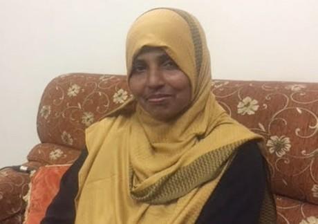Zainaba A. S.