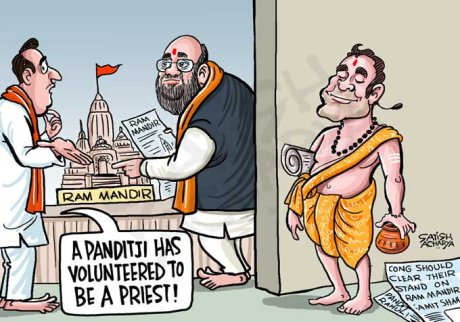 Rahul Gandhi Cartoon