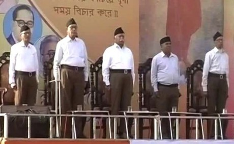 RSS Leaders