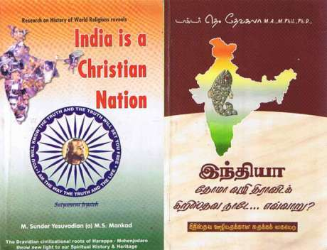 India is a Christian Nathion!
