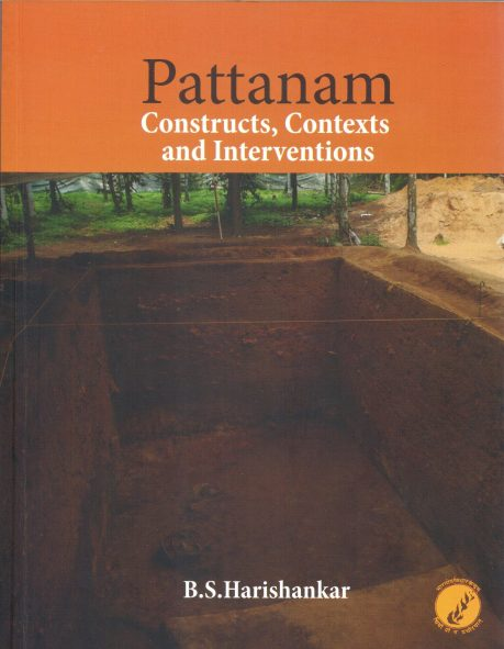 Pattanam by B.S. Harishankar